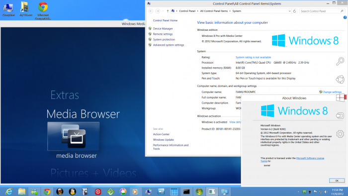Windows-Media-Center-in-windowed-mode-working-on-Windows-8