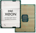 Intel-3rd-Gen-Xeon-Scalable-1-cropped
